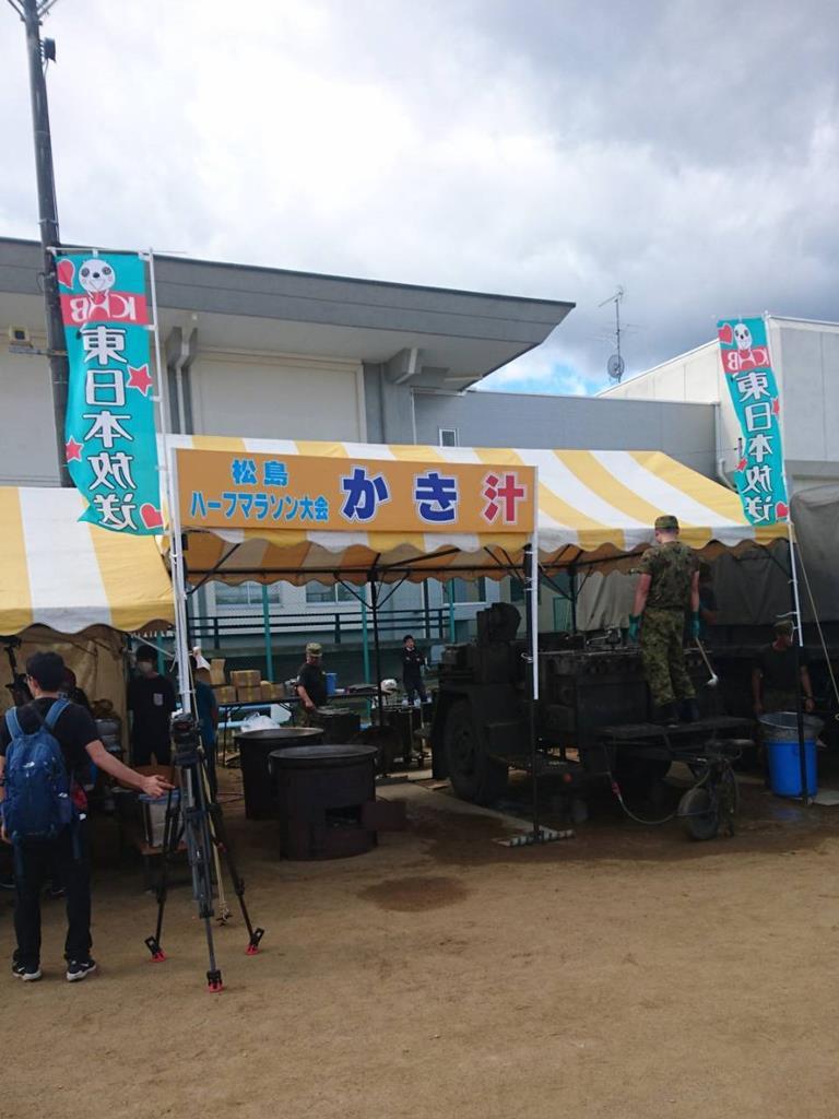 第42回 松島ハーフマラソン大会に出場しました!(2018/10/07)
