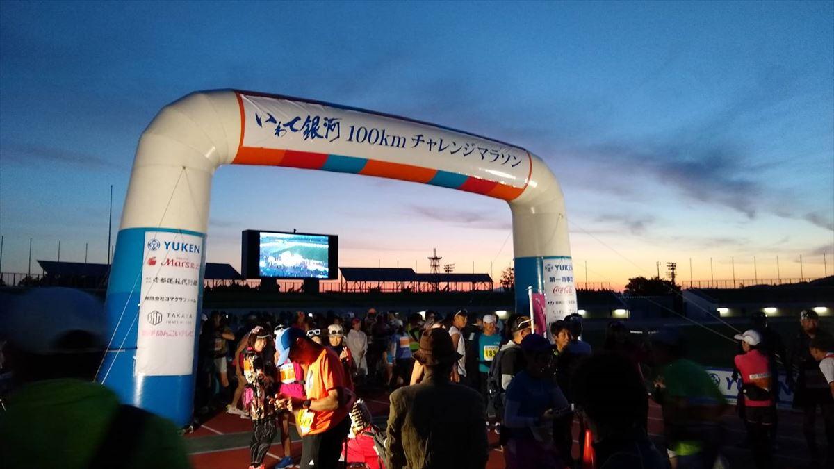100km・ウルトラマラソン